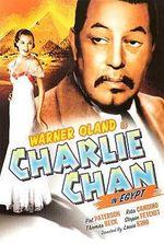Charliechanegypt_1
